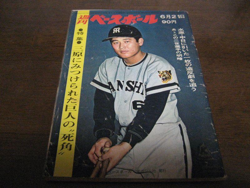南利明 (俳優)の画像 p1_23