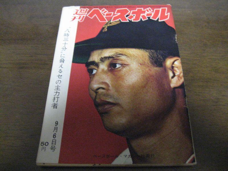 宮田征典の画像 p1_12