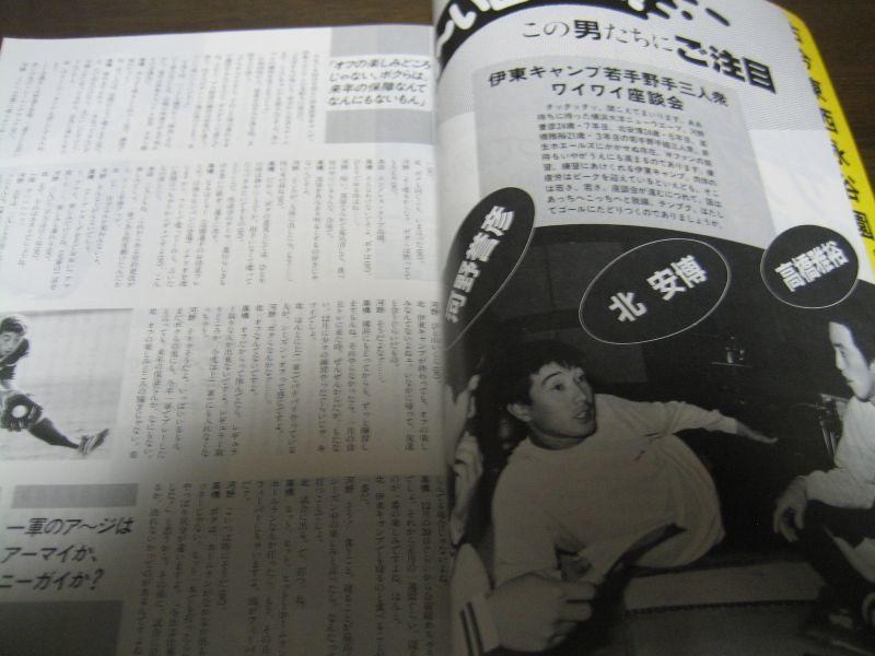 高橋雅裕の画像 p1_7
