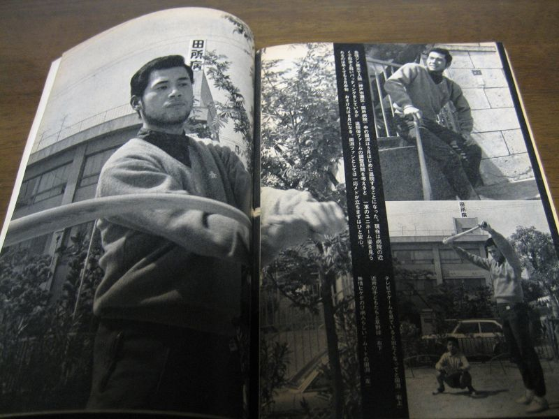 新浦壽夫の画像 p1_9