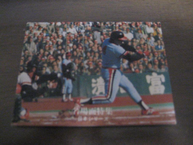 カルビープロ野球カード1977年/...