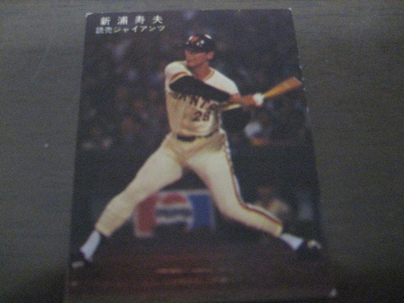 1978年の野球