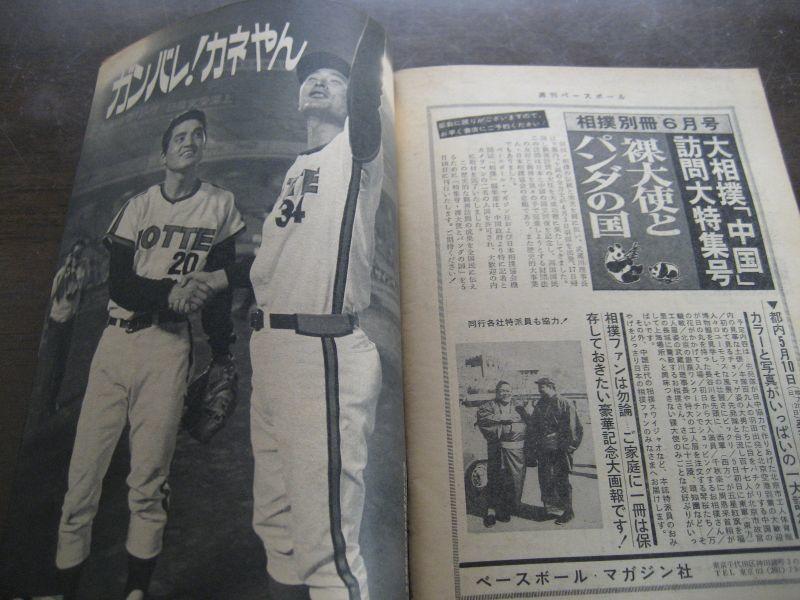 昭和 48 年 西暦 年齢早見表|昭和48年生まれ1973年生まれの人
